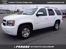100 2012 chevy tahoe repair service manual 100 2009 tahoe