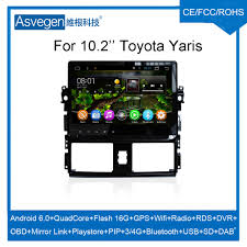 Radio Rds Funny Toyota Yaris Usb Toyota Yaris Usb Suppliers And Manufacturers At