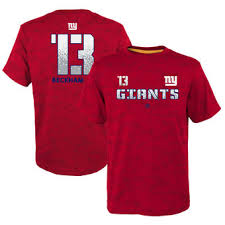 Youth Camo Recliner New York Giants Kids Apparel Giants Youth Gear Ny Giants