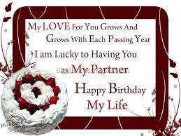 happy birthday quotes for boyfriend 1 best birthday resource gallery