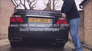 lexus ls 460 road noise lexus ls460 failed shock youtube