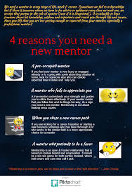 things you need for a new house 4 reasons you need a new mentor infographic hrdictionary
