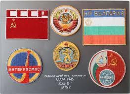 soviet patch presentation sets collectspace messages
