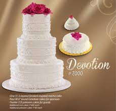 wedding cake prices modern wedding cakes for the goldilocks wedding cakes