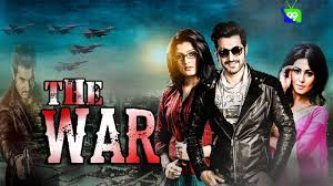 the war bengali full movie download in hd