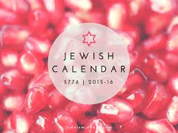 do the jewish celebrate thanksgiving jewish holiday calendar 2015 2016
