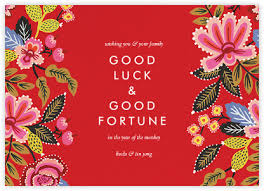 new year cards lunar new year cards online at paperless post