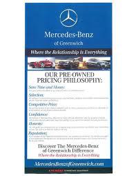 lexus greenwich body shop 2014 used mercedes benz m class ml350 at mercedes benz of