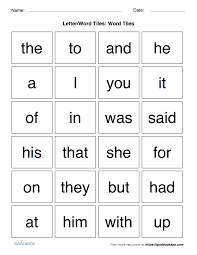 letter word tiles udl strategies