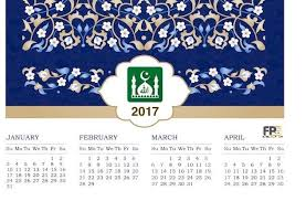 2018 Calendar Islamic Islamic Calendar 2018 Free Calendar 2017