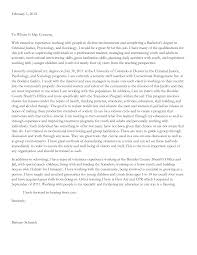 sample cover letter for entry level human resources position