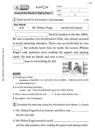 all worksheets kumon worksheets free pdf printable worksheets