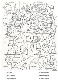 coloriage magique gs dessin de magique imprimer with coloriage