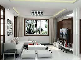 home interior design – Small Home Ideas
