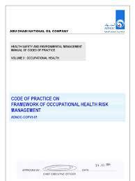 adnoc copv3 01 2004 ver 1 cop on framework of occupational