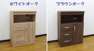 cabinet for router and modem athene rakuten global market fax router storage drawer units