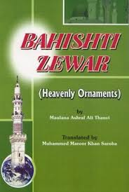 heavenly ornaments by ashraf ali thanwi