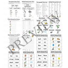 Meaning Words Worksheets And Meaning Words Activity Packet And Worksheets