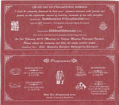 Wedding Ceremony Invitation Card Bal Manuhar For Marriage Card In Hindi Wedding Invitation Matter