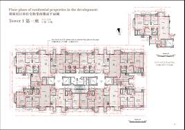 Cretin Homes Floor Plans by Home Alone House Floor Plans
