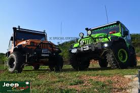 jeep gopal google