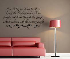 Beautiful Wall Stickers by Wall Decal Design Beautiful Wall Decals Bible Verses For Family
