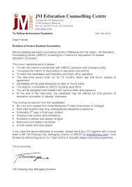 Resume Sample Malaysia by Resume Internship Malaysia Virtren Com