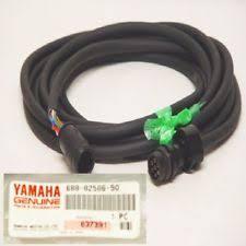 boat wiring harness ebay
