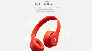 apple to give away beats solo3 headphones for new year in
