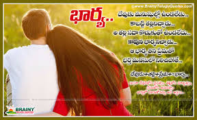 wedding quotes telugu heart touching quotations inspiring messages in telugu