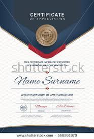 certificate template luxury modern patterndiplomavector