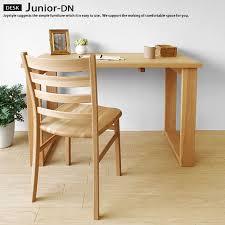 Japanese Desk Joystyle Interior Rakuten Global Market Desk Junior Dn U203b Chair