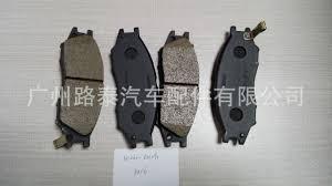 nissan altima 2013 rear brake pads online buy wholesale nissan brake pads from china nissan brake