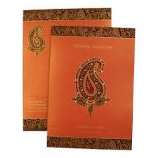 Islamic Wedding Card Buy Muslim Wedding Cards Online Islamic Wedding Invitation Designs