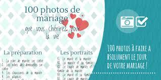 100 pics mariage 100 photos pour votre mariage bloom events