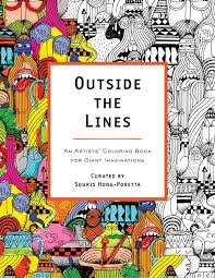quirky coloring book featuring keith haring shepard fairey