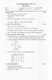 Std 2 Maths Worksheets Math Essay Essay On Math Essay On Math Gxart Introduction For The