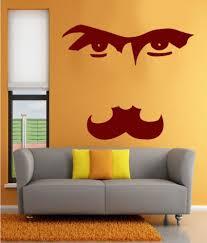 ritzy bharathiyar vinyl wall stickers buy ritzy bharathiyar ritzy bharathiyar vinyl wall stickers