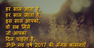 happy new year sms messages in 2018 happy new year 2018