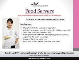 Skills In Hrm Resume Career Purveyors Careerpurveyors Twitter
