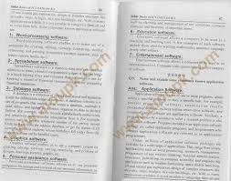basics of ict code 1431 2nd solved assignment spring 2014 ba b com