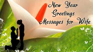new year greetings messages for new year wishes 2017