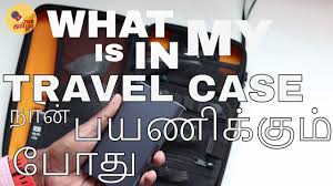 Amazon Travel Accessories What Is In My Amazon Basics Universal Travel Case For Electronic