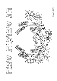 shavuot coloring pages kids coloring pages