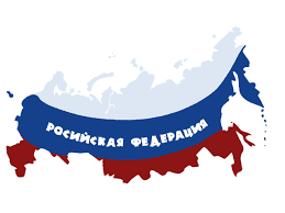 how do you say russia in russian learnrussian speak russian