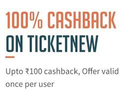 get 100 cashback on movie ticket at ticketnew via freecharge for