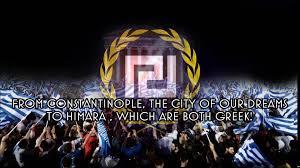 Golden Dawn Flag Raise Your Flags Golden Dawn U0027s Horst Wessel Lied Youtube
