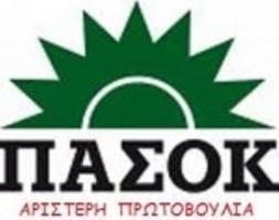 Η Ελλάδα ανήκει στους δανειστές της;...
