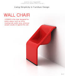 The Chair Is Against The Wall Wall Chair Designboom Com