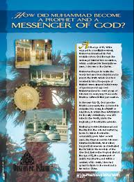 discover islam 7 how did muhammad become a prophet and a